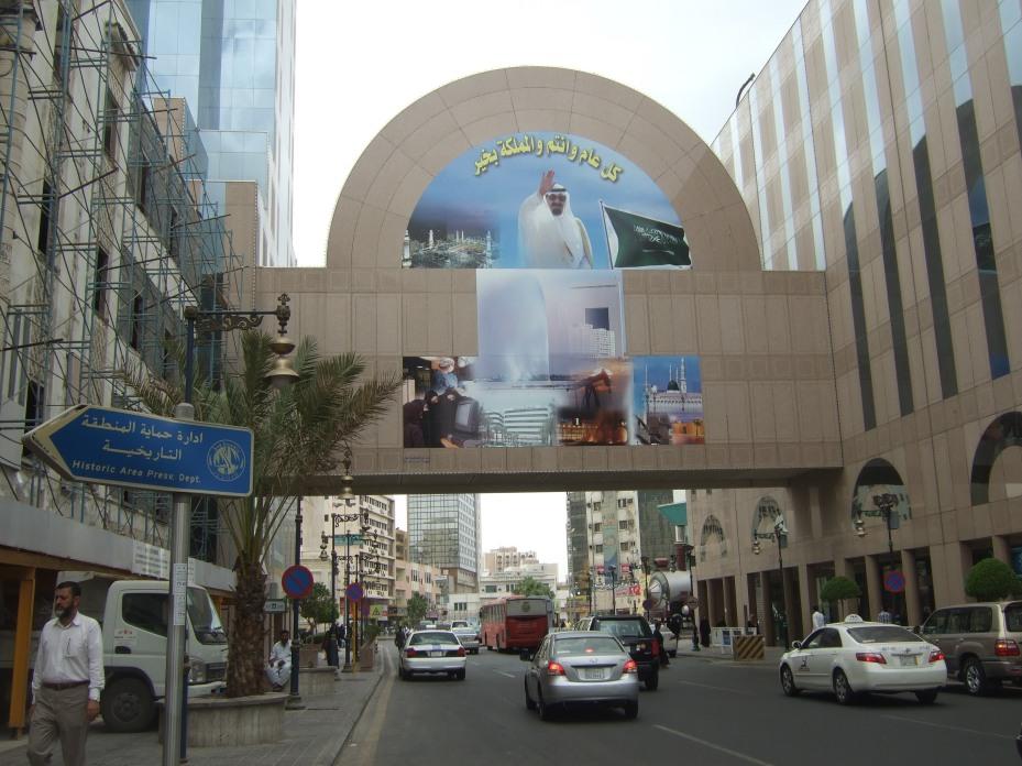 Saudi2 090