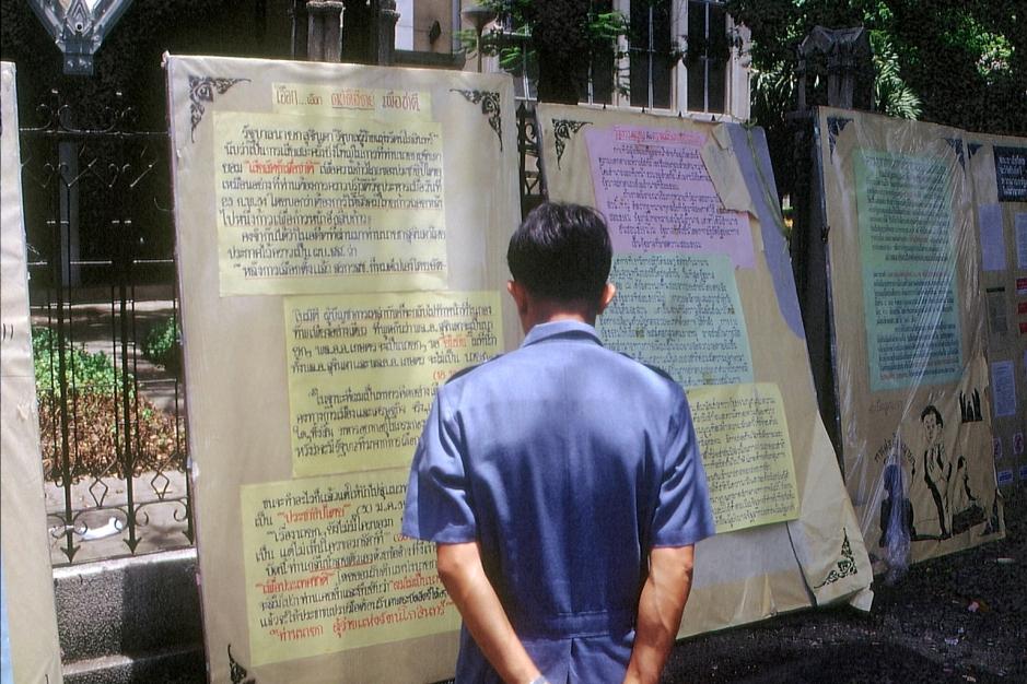 Am Black May 1992 in Bangkok wurde die Demokratiebewegung vom Militär blutig niedergeschlagen © Wolfgang Stoephasius